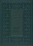 Сонети. Три български превода