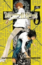 Death Note 5: Тетрадка на смъртта - Бяла страница