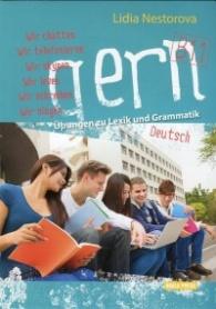 Gern - B1.1 Немска граматика