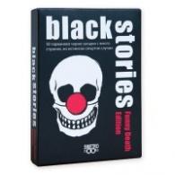 Black stories funny Death - Настолна игра