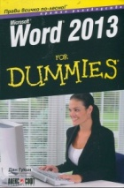 Microsoft Word 2013 for Dummies