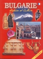 Bulgarie. Histoire et Culture