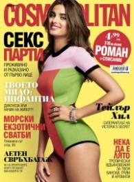 Cosmopolitan 06/2017