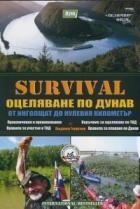 Survival. VI част: Оцеляване по Дунав от Инголщат до нулевия километър
