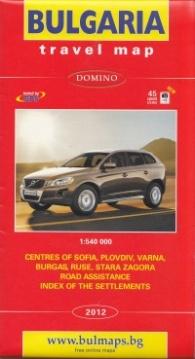 Bulgaria travel map 1:540 000 centres of Sofia, Plovdiv...