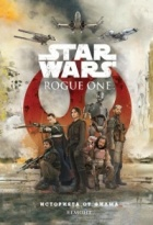 Rogue One: Историята от филма