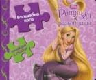 Рапунцел и разбойникът: Вълшебна коса/ Приказки с пъзели