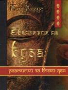Евангелие на Буда. Размисли за всеки ден